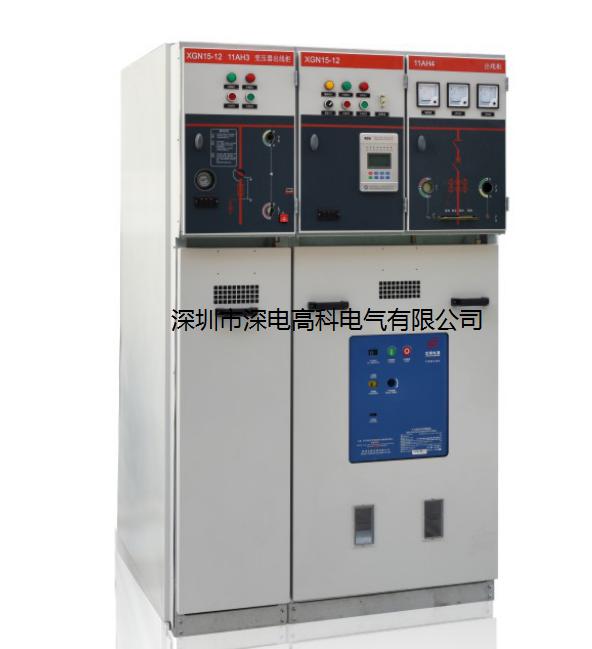 XGN15-12/24型 封闭环网开关设备