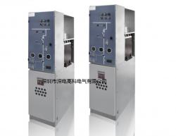 SDGK-12型 固体绝缘环网柜