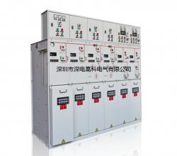 云南SDGK-12/24型 金属封闭绝缘系列环网开关柜